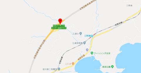 はじかみmap