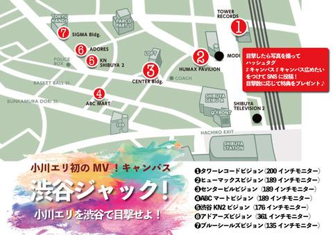 街頭ビジョンmap