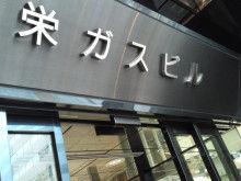 小川 エリ的NO MUSIC! NO LIFE。-SN3S0298.jpg