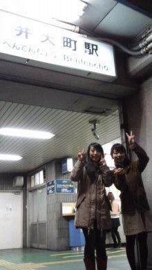 小川 エリ的NO MUSIC! NO LIFE。-121030_2349~02.jpg