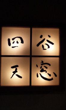 小川 エリ的NO MUSIC! NO LIFE。-100610_1620~01.jpg
