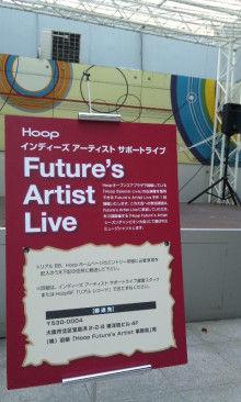 小川 エリ的NO MUSIC! NO LIFE。-100517_1640~01.jpg