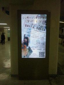 小川 エリ的NO MUSIC! NO LIFE。-20101219_221645.jpg