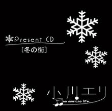 小川 エリ的NO MUSIC! NO LIFE。-配布用[冬の街].jpg