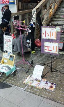 小川 エリ的NO MUSIC! NO LIFE。-110415_1957~01.jpg