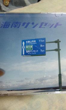 小川 エリ的NO MUSIC! NO LIFE。-100710_0752~01.jpg