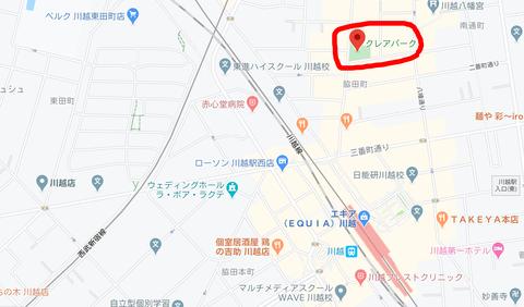 クレアパーク_Google_マップ