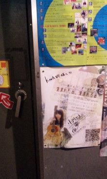 小川 エリ的NO MUSIC! NO LIFE。-101120_1538~01.jpg