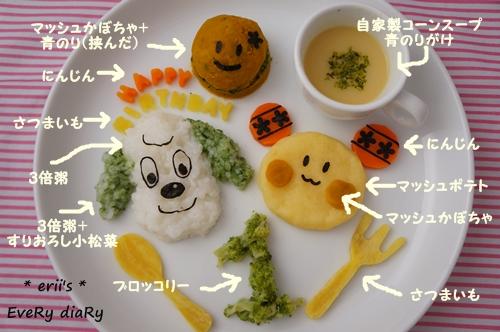 離乳食ケーキ 作り方 レシピ