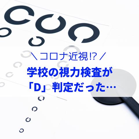 OJRC2305