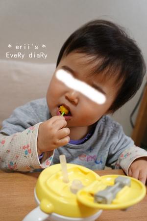 離乳食255日目