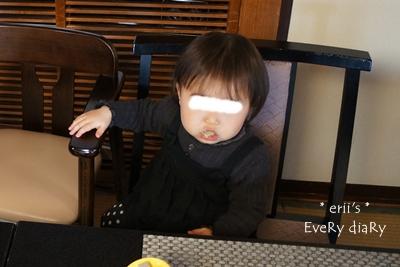 離乳食377日目