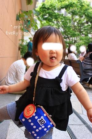 2014/5/24(土)