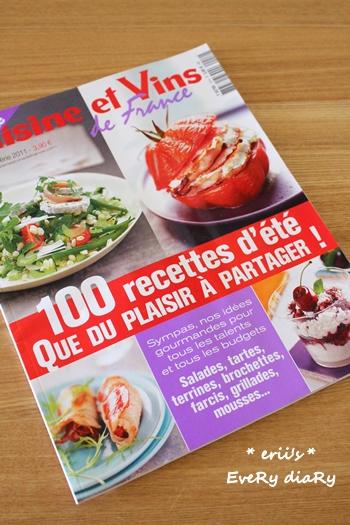 パリの料理雑誌