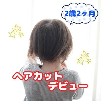 IMG_2442