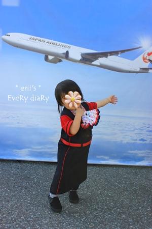 空港フェスティバル