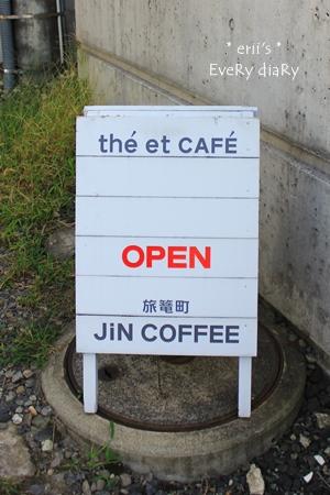 JIN COFFEE