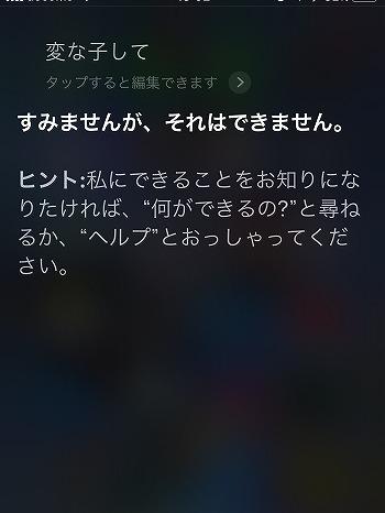 IMG_9358