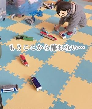 IMG_3776