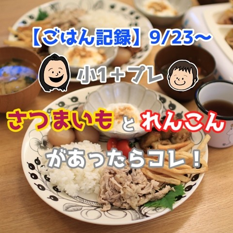 IMG_4036