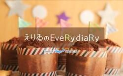 everydiary(250)