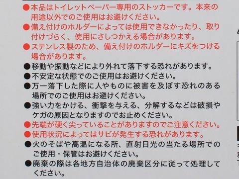 IMG_2149(1)