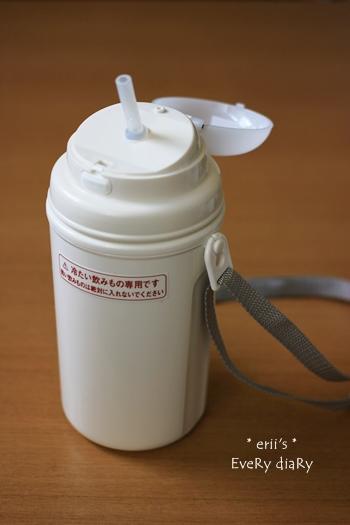 飲み方が変えられる水筒