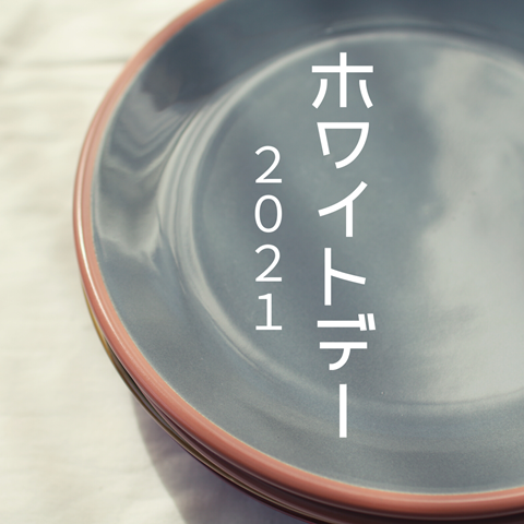 鬼滅の刃 公式ファンブック 鬼殺隊見聞録弐 (1)