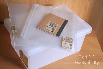 無印 □ キャリーボックス・ロック付 小 ダンナさんの書類整理用に持ち運べるタイプのボックスを。 □ ファイル(リング式) A4 幼稚園の書類整理。