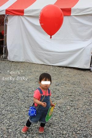 2014/5/25(日)