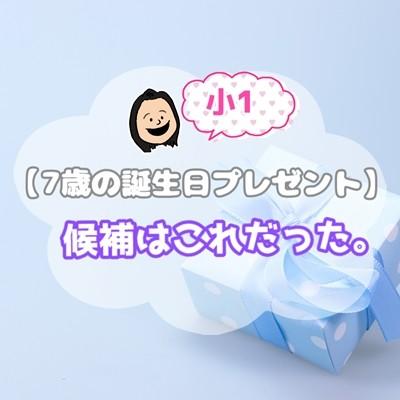 IMG_9525