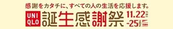191122-bnr_cover_L1_pc