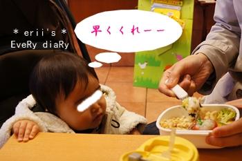 豆腐そぼろ娘弁