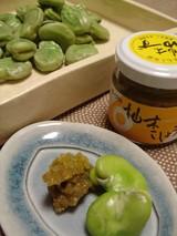 柚子胡椒とソラマメ
