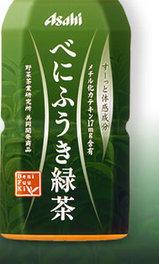 アサヒべにふうき緑茶