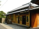 志太泉入り口