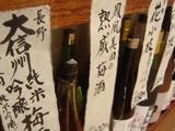 萩原さんの達筆