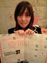 今週の収録後こそ、相棒・モモノキイエロー=ひよっち=日笠陽子ちゃんと甘口カレーの会にしたいと思います
