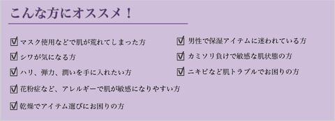 スクリーンショット 2020-09-02 16.38.06