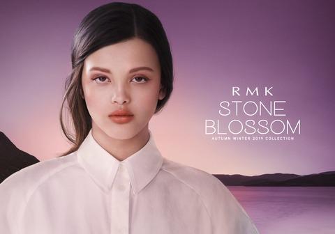 rmk-stoneblossom-20190710_002