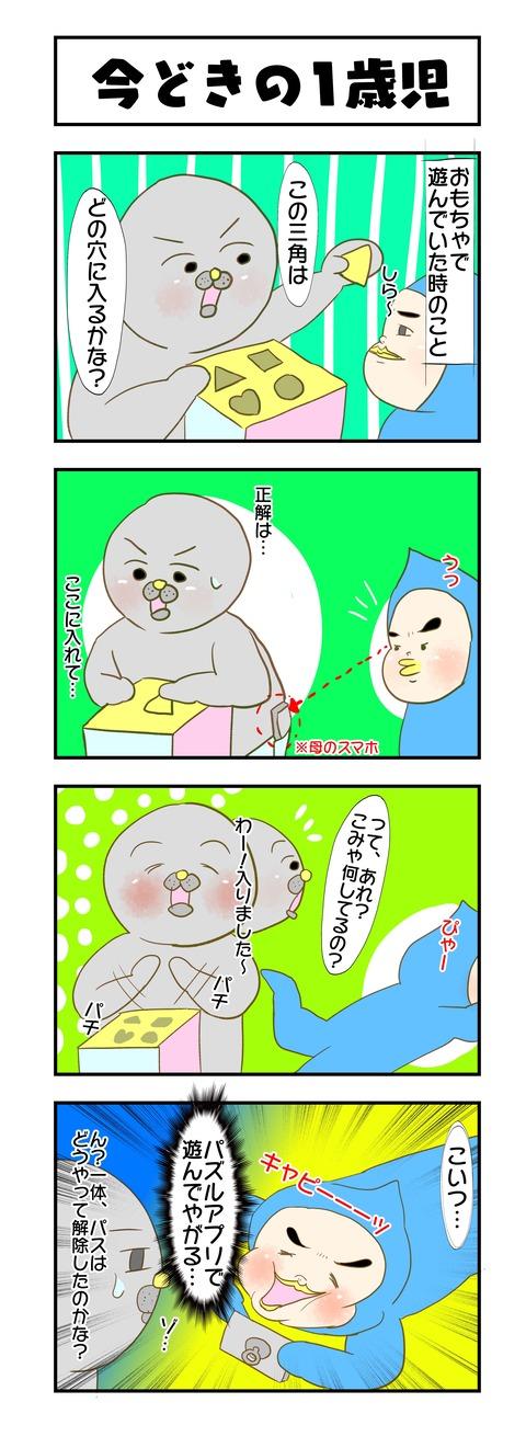 20191106日記