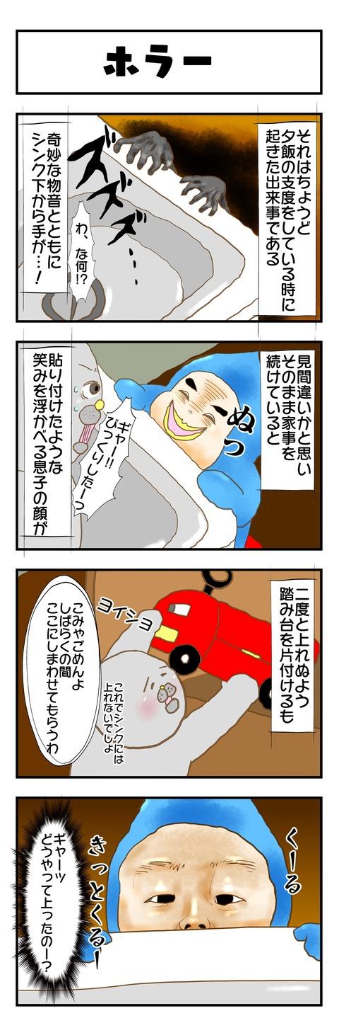 20190710日記
