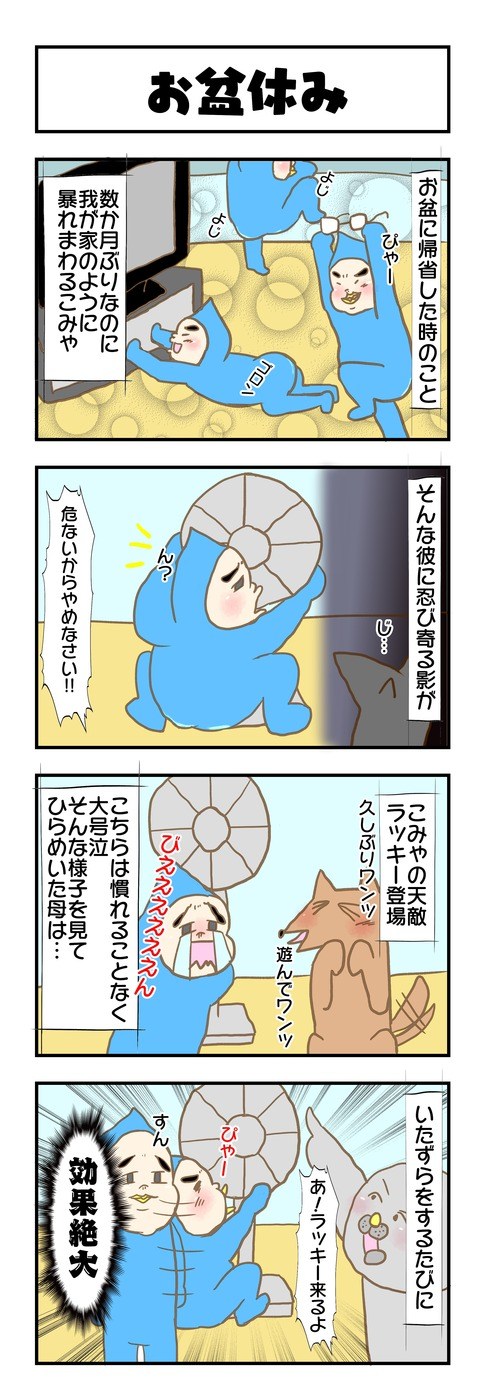 20190825日記