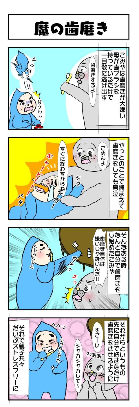 20190613日記