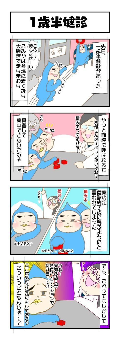 20190723日記