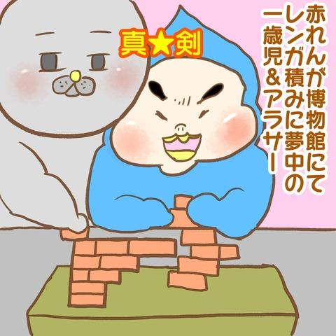 20190924日記