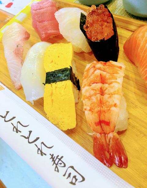 20190924寿司