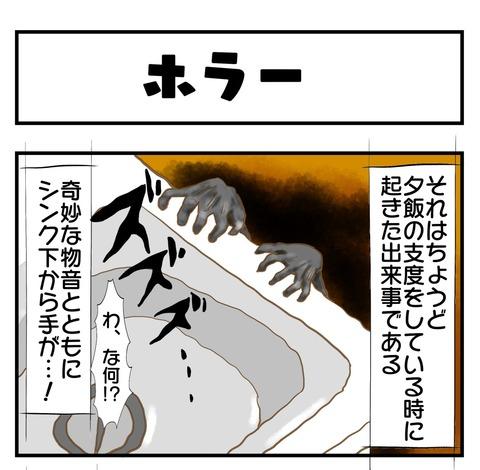 20190710日記1