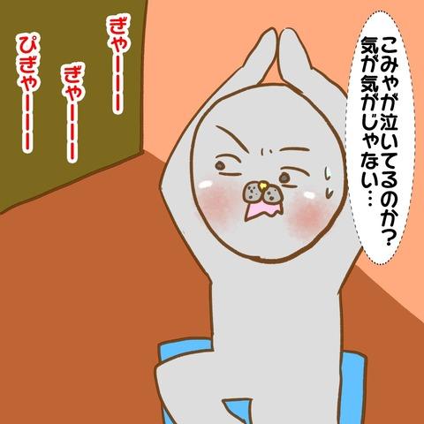 20190927日記ヨガ2