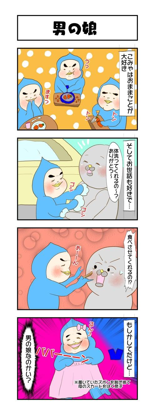 20191023日記